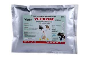 VETRIZINE-500-GM--POWDER