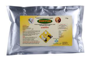 DOXYCIN-1-KG-POWDER
