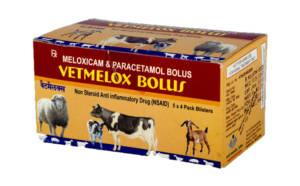 vetmelox